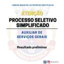 Divulgado resultado do processo seletivo par Auxiliar de Serviços Gerais da Câmara